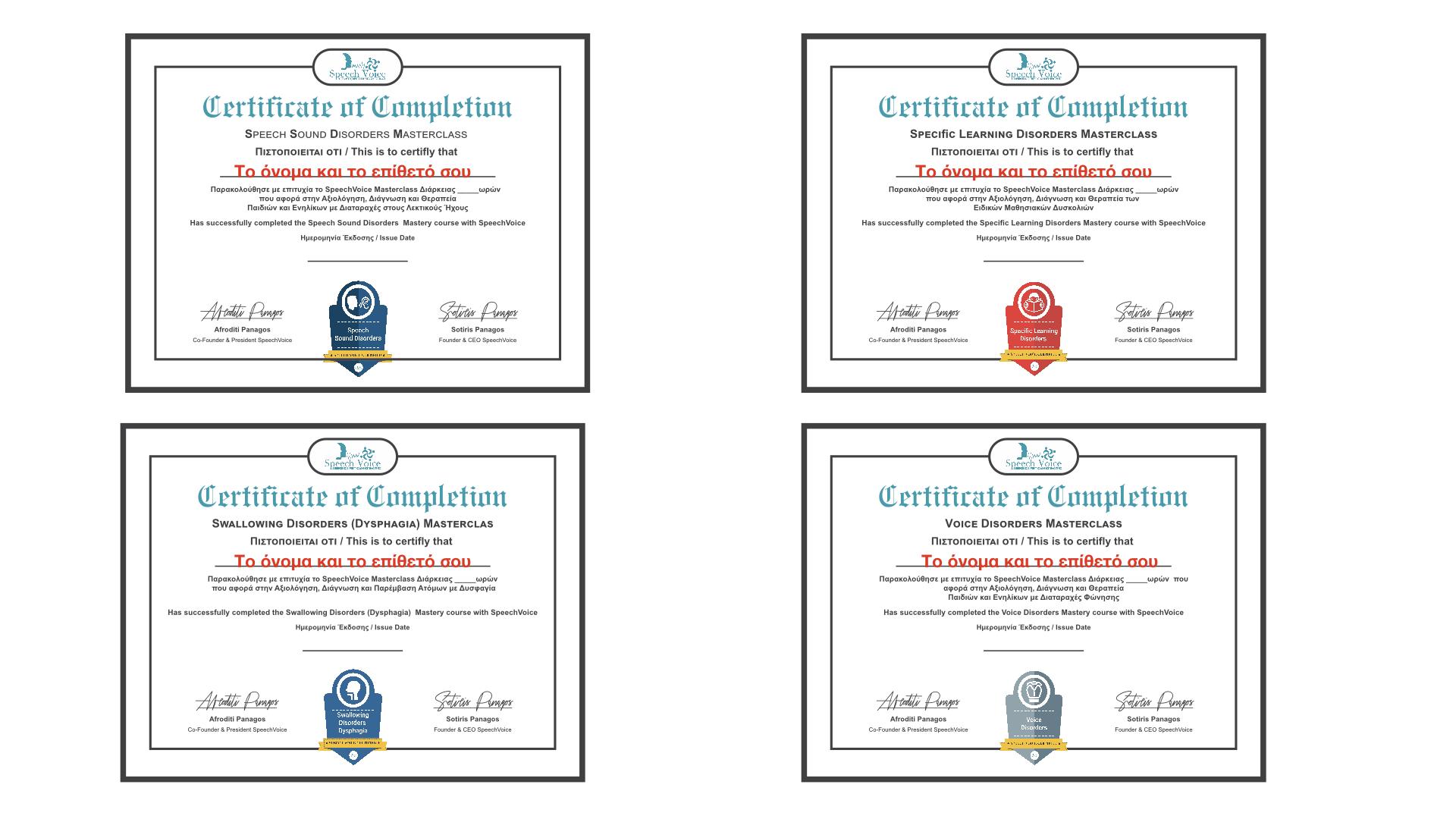 Σεμινάρια Λογοθεραπείας, Εποπτεία Λογοθεραπευτών, Σεμινάρια για Λογοθεραπευτές, Σεμινάρια Λογοθεραπείας 2020 2021 2022,Σεμινάρια Ειδικής Αγωγής, Πρακτικά Σεμινάρια για Λογοθεραπευτές, Διεπιστημονικό Κέντρο, Σεμινάρια Αυτισμού, Σεμινάρια Τραυλισμού, Σεμινάρια Δυσφαγίας, Σεμινάρια ΔΕΠΥ, Σεμινάρια Φώνησης, Μαθήματα Εξεταστικής Λογοθεραπείας, Φοιτητές Λογοθεραπείας, Σεμινάρια Αρθρωτικών και Φωνολογικών Διαταραχών